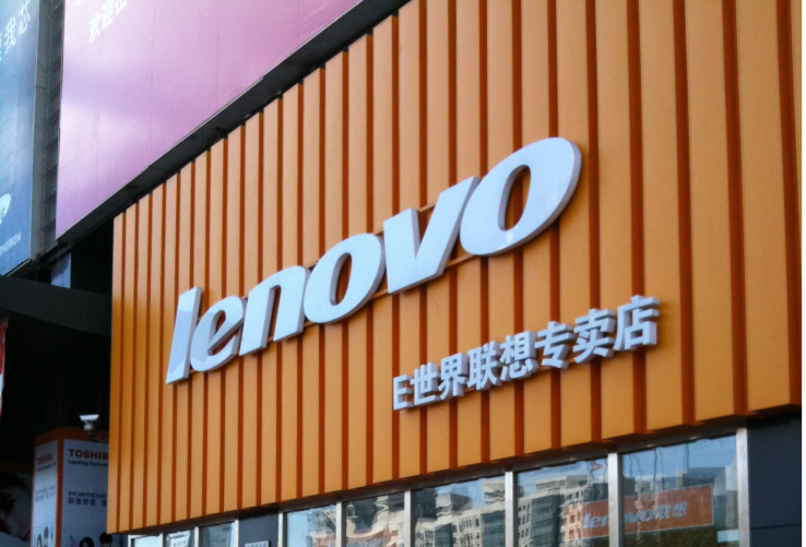 Lenovo admits its Motorola business 'has not met expectations'