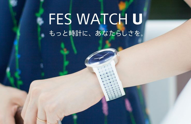 Sony's new smartwatch features an e-ink display on the watch *and* the band