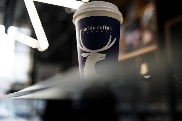 Luckin leaves bitter aftertaste, now trading below IPO price