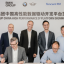 After Baidu tie-up, BMW taps Tencent for autonomous driving in China