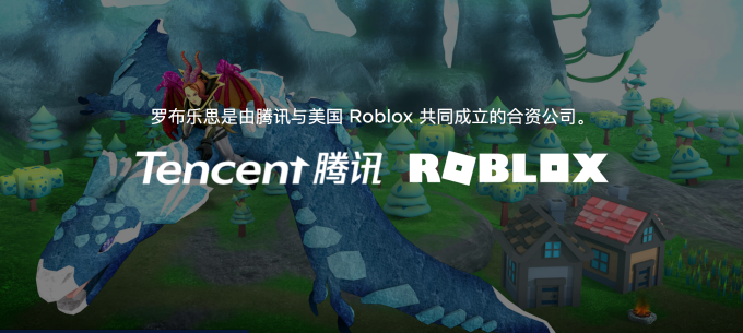 The promise and challenge of Roblox's future in China
